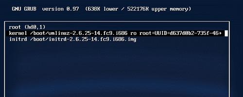 Fedora 9 GRUB Sub Menu